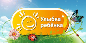 Радио Сибирь (Томск 104,6 FM) — слушать онлайн